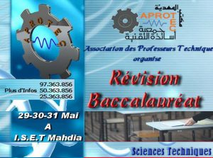 Forum Bac Mahdia 2012